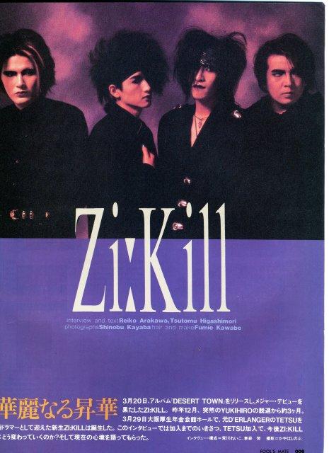 ZI:KILL